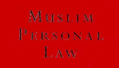 Muslim Personal Law Should be Codified Without Delay