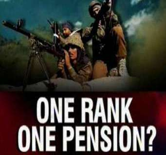 OROP Should be Implemented Without Delay