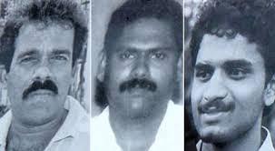 SC Denies Tamil Nadu Govt the Right to Free Rajiv Killers