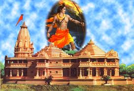 Dr Swamy and the Ram Mandir Issue