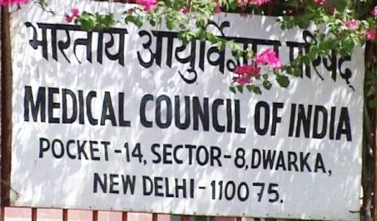 Terminal Illness: Euthanasia for Medical Council of India?