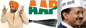 AAP-in-Punjab Going the BJP-in-Delhi Way