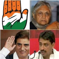 Congress Discloses its Cards For UP