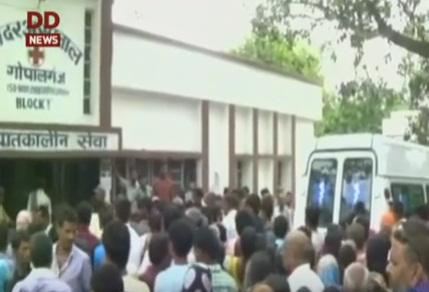 Hooch Tragedy in 'Dry' Bihar