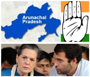 Congress Has No Time For Arunachal or Northeast