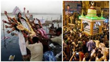 Bengal: Durga Immersions and Tazias