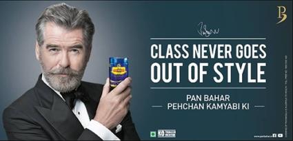 James Bond Trips With Pan Bahar