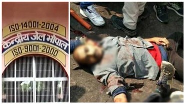 Bhopal Jailbreak: Killing To Hide?