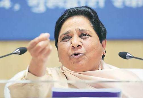 Mayawati: Why Protest, Just Explain the Source