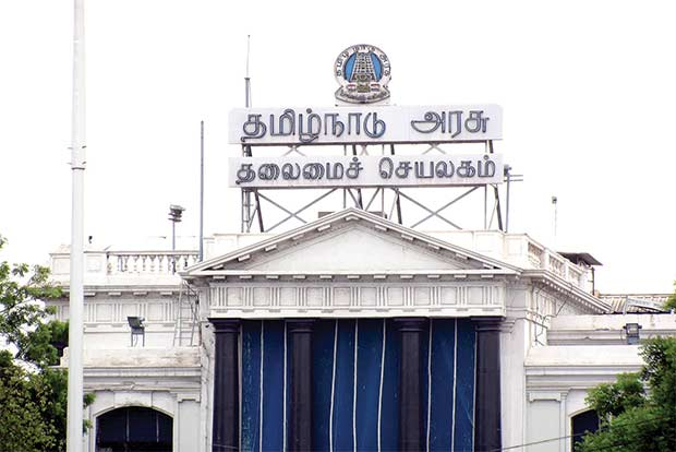 The Majority Mess in Tamil Nadu