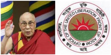 Ulfa (I) Warns Dalai Lama Against Criticizing China