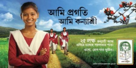 Bengal's Kanyashree: Winning Laurels Worldwide