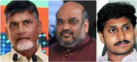 Andhra: Accepting Special Package Was Naidu's Big Mistake