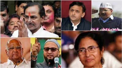 Is It A Good Idea to Have a Regional-Parties-Only Third Front?