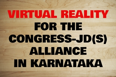 Fasten Your Belts, More Action Coming Up In Karnataka
