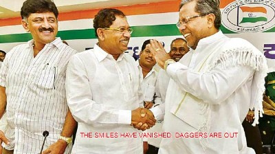 Congress In Karnataka: Capitulation And Dissidence