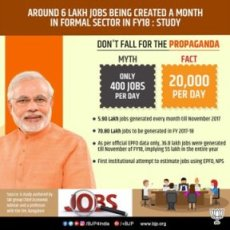 job creation and EPFO