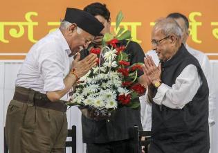 Pranab Mukherjee Upholds Highest Democratic Principles At Nagpur