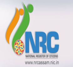SC Approves List Of Documents For NRC Re-Verification
