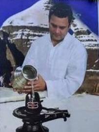 rahulgandhi Shivbhakt