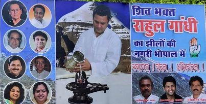 rahulgandhi as Shivbhakt