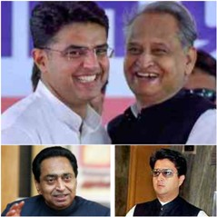 Congress: Old Shenanigans Will Not Do