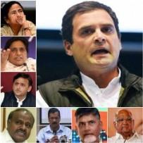 oopn leaders