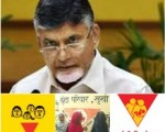naidu and family planning