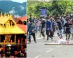 sabarimalaprotests