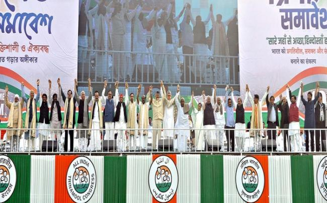 Mamata's United Opposition Rally: Questions Remain Unanswered