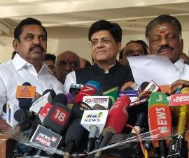 Pre-Poll Alliances: BJP's Fast And Furious Moves