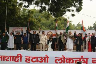delhi-opposition-rally