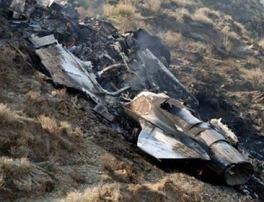 jets shot down