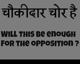 Opposition Parties: Losing The Plot?
