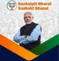 BJP's Manifesto: Old Priorities Underlined And Reordered