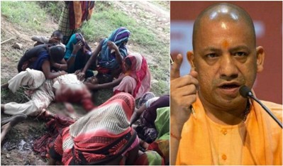 Yogi Adityanath Must Kill The Audacity Of The Powerful In UP After Sonbhadra