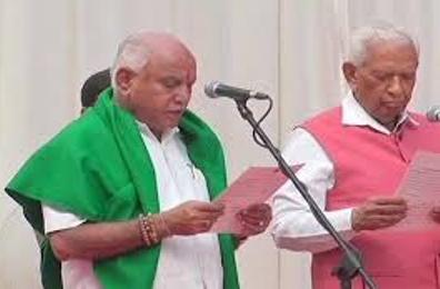 ###Last Chance### Yediyurappa On Slippery Ground