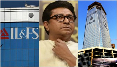 Raj Thackeray Is Not Above The Law