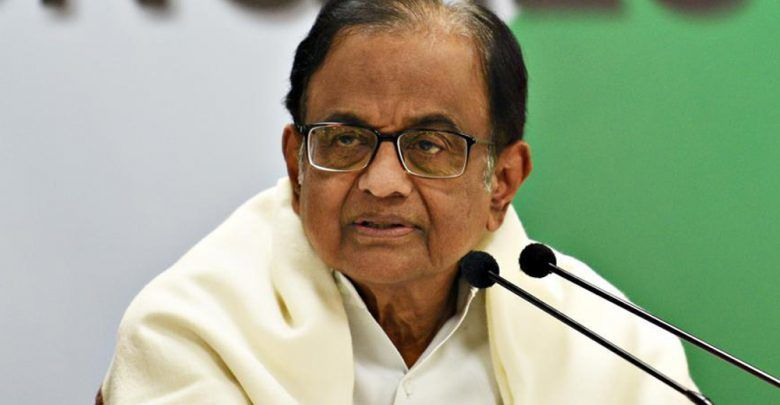 Chidambaram Granted Bail: The Supreme Reaffirms That Bail, Not Jail, Is The Rule