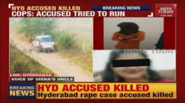 Killing Rape Accused In Hyderabad: Inefficiency, Instant Justice Or Something Else?