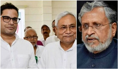 Has Nitish Kumar Decided To Ditch The BJP?