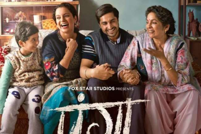 Panga: Thoroughly Entertaining And Heart-Warming, With Kangana@@@s Powerhouse Performance