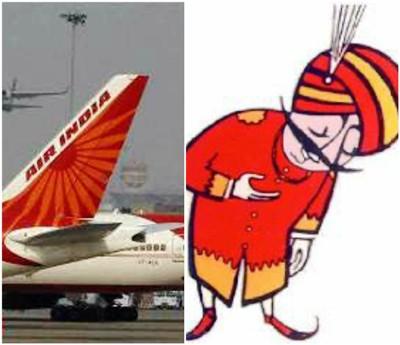 The Maharaja Will Be Fully Privatized