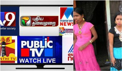 Is TV Media Working Like The Red Light Area Of Mumbai? DMK Leader R S Bharathi Thinks So
