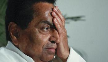 Madhya Pradesh: Kamal Nath@@@s Hot-Air Balloon Punctured