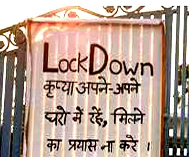 Lockdown Is Not The Time To Congregate Or Party