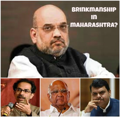 BJP Fishes In Choppy Waters In Maharashtra