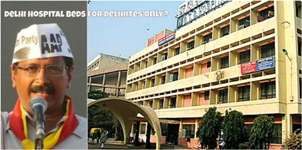 Delhi Hospitals For Delhiites Only: Order Quashed By The Lieutenant Governor