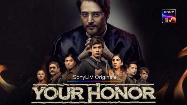 Your Honor Is An Absorbing Thriller