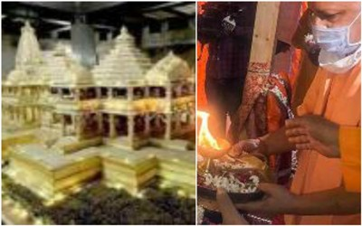 Ram Mandir: Bhoomi Pujan Is A Pious Ceremony, Its Sanctity Must Be Maintained